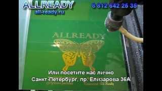 Лазерная гравировка латунированой стали(, 2012-03-21T12:33:54.000Z)