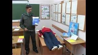 Оказание первой помощи Электро Сервис УЧЕБНЫЙ ЦЕНТР