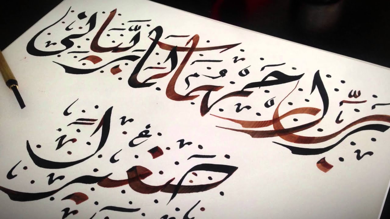 Calligraphy For Beginners Online Become An Arabic Calligraphy Artist From Scratch Online Course Promo Video