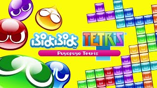 Puyo Puyo Tetris (PS4) - Quicklook (Import)