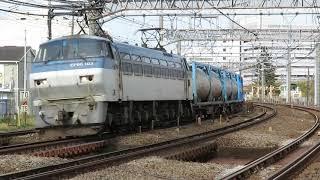 JR貨物・EF66形藤沢駅付近他(Japan Freight Railway)