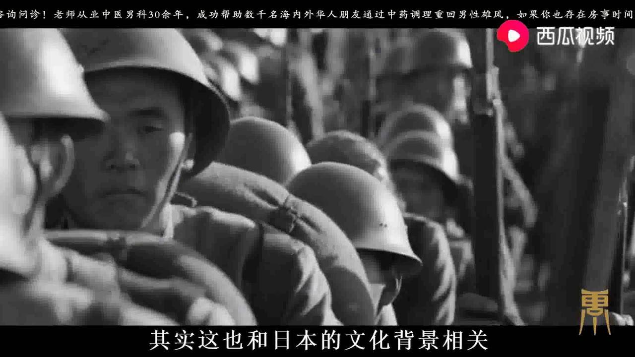 """日本長官口中的""""八嘎呀路""""是啥意思?直譯過來。真是夠狠 - YouTube"""