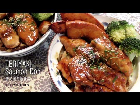 teriyaki-saumon-don-/-鮭の照り焼き丼【recette-japonaise-facile-&-simple】#008
