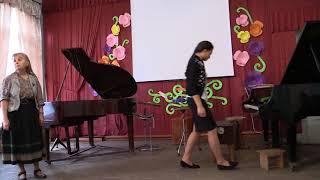 Открытый урок Бизюковой Л.Э.(фортепиано)7 часть