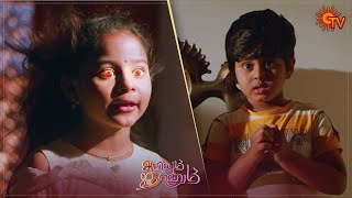 Abiyum Naanum - Ep 53 | 24 Dec 2020 | Sun TV Serial | Tamil Serial