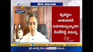 Focus on Conduct Panchayat Election in Peaceful Environment | TDP MLC Deepak Reddy