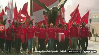 اعلان كاكولة الراعي الرسمي لكل مشجع مصري