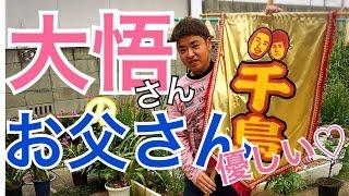 モリモリTV第7話/ ご視聴ありがとうございます☆ 今回は千鳥の大悟さん...
