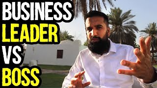 Business Leader vs Boss in Pakistan India | Azad Chaiwala Show