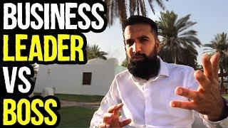 Business Leader vs Boss in Pakistan India | Azad Chaiwala Show