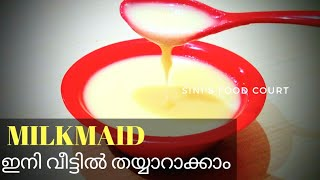 How to make #Milkmaid/#Condensed Milk at home/Quick and Easy Recipe