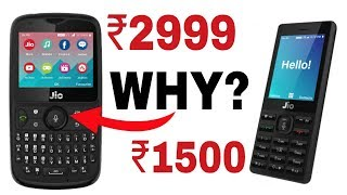 JIO MONSOON OFFER | Jio Phone 2 Booking, Jio Phone 1 vs Jio Phone 2 | Exchange Offer at Rs.501 Only?