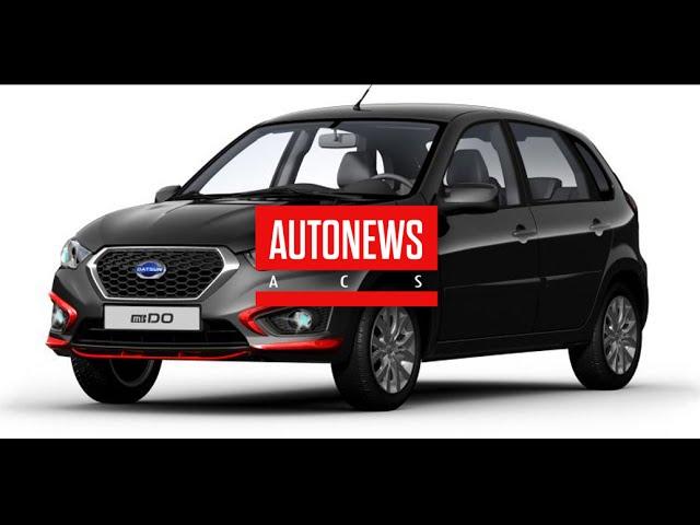 Фото к видео: Datsun выпустил спецверсию хэтчбека Mi-Do