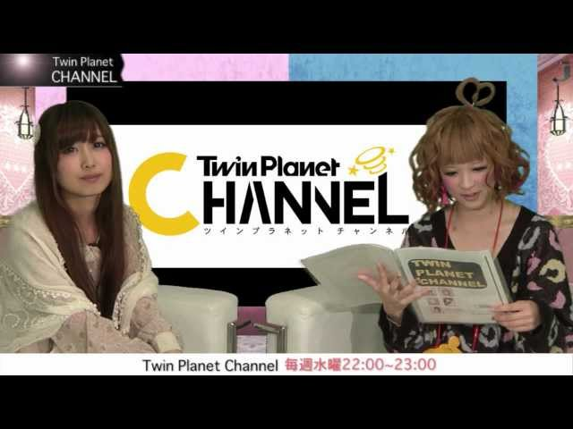 Twin Planet Channel 第29回目放送