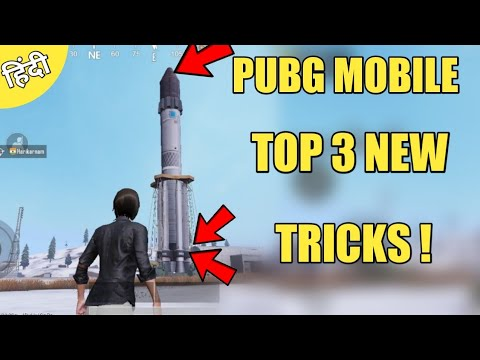 Only 0.1 people Know About This Tricks ! Pubg Mobile New Tips And Tricks In Hindi