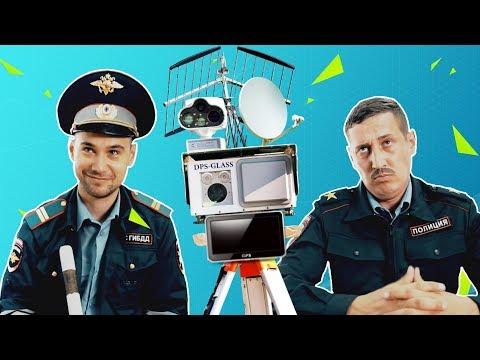 Супер камера видеофиксации и тупой ГАИшник - Смотреть видео без ограничений