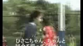 Very short clip of Takashi Kashiwabara (柏原崇)playing soccer!
