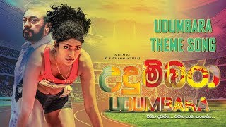 udumbara-movie-song