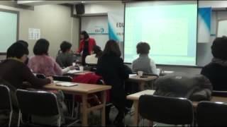 [국비지원] 중국CS강사양성과정_(주)에듀온 중국교육 …