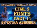 how to use font tag in html in telugu