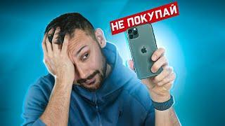 Download НЕ покупай iPhone, ЕСЛИ ТЕБЕ ВАЖНО ЭТО... Mp3 and Videos