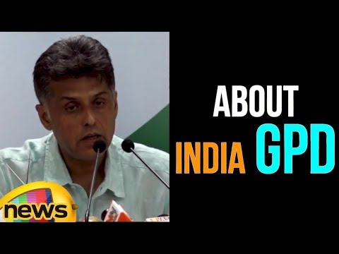 AICC Press briefing by Manish Tewari at Congress HQ about India GPD | Mango News