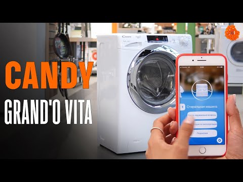 СТИРАЛЬНАЯ МАШИНА с NFC: Candy Grand'O Vita | Обзор | COMFY