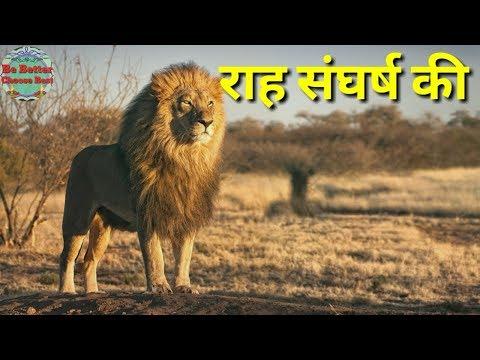 Best Motivational Whatsapp Status Video | Inspirational Quotes and Shayari Status in Hindi.