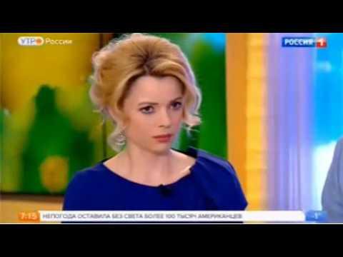 Россия 1. Плата за общедомовые нужды. 15.03.2017