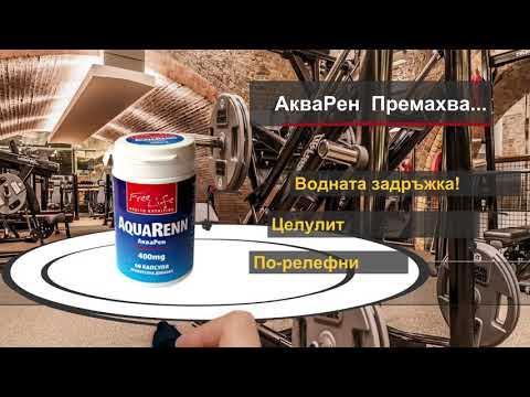 SUPER FAT BURNER - да изгорим мазнините ударно (Ст. Жеков)от YouTube · Продължителност:  8 минути 2 секунди