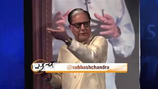 Subhash Chandra Show: Do we need role models in life? Why?