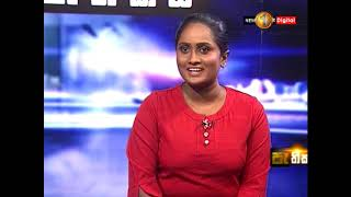 Pethikada Sirasa TV 28th December 2018 Thumbnail