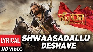 Shwaasadallu Deshave Lyrical Kannada Sye Raa Narasimha Reddy Chiranjeevi Amit Trivedi