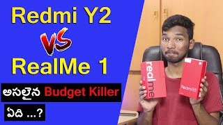 Redmi Y2 vs Realme 1 Full Comparison |  in Telugu