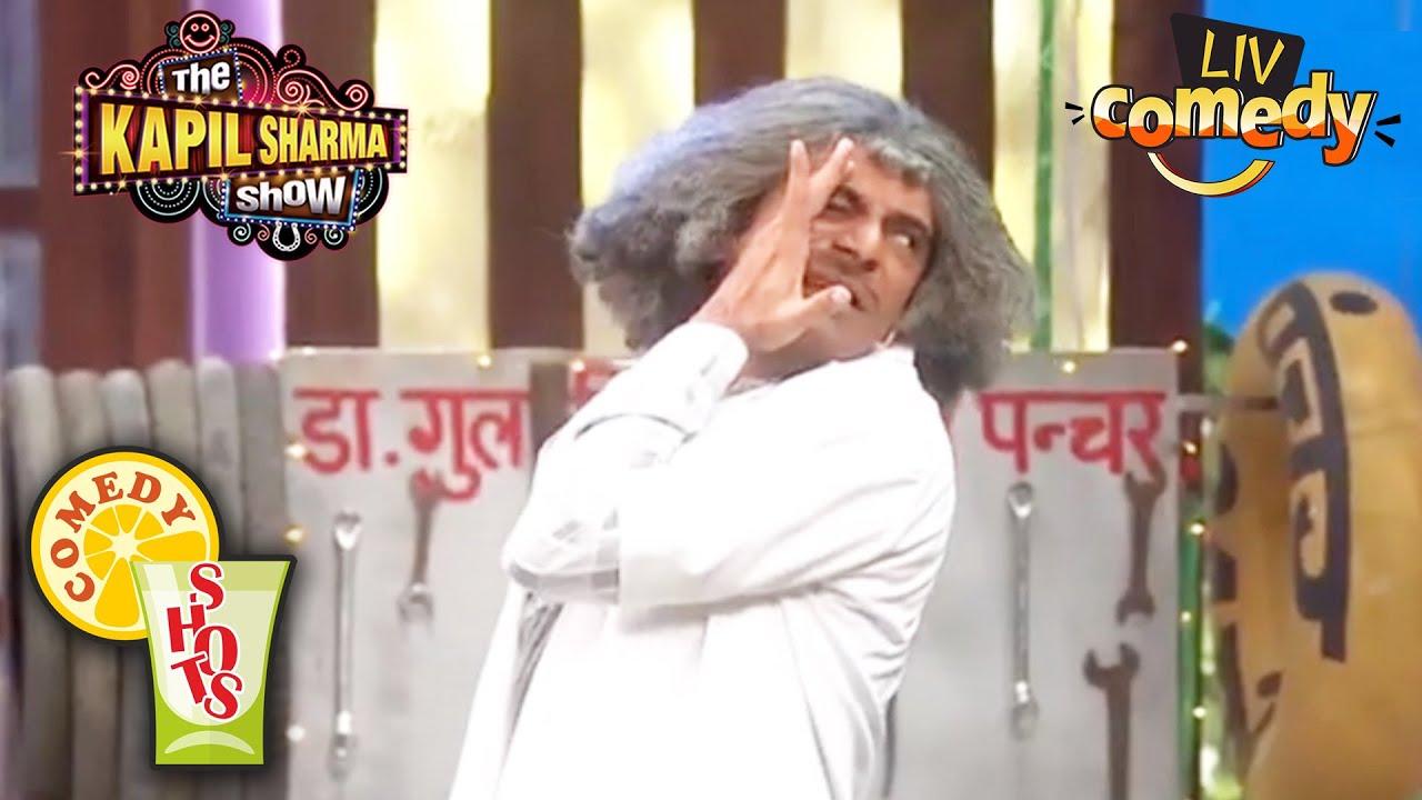 Gulati ने लगाया Kapil के Guest पे आरोप! | The Kapil Sharma Show | Comedy Shots