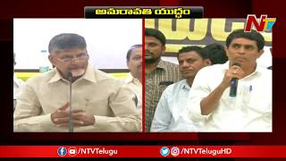 Buggana Rajendranath Reddy Strong Counter To Chandrababu Over AP Capital Amaravati | NTV