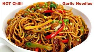 वहज चल गरलक नडलस  Hot Chilli Garlic Noodles  Veg Hakka Noodles  KabitasKitchen