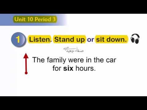 الصف الخامس إنجليزي الفصل الثاني الوحدة العاشرة تكملة 2