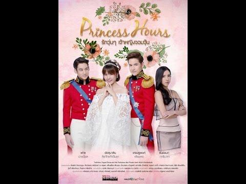 Download Film Korea Princess Hours Subtitle Indonesia Dinamikwtk