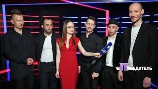 Группа «Invois». Интервью сфиналистами - Выпуск №1 - Победитель