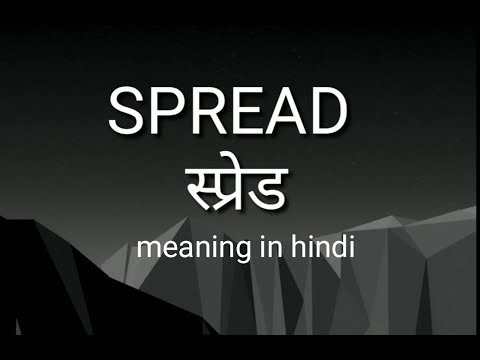 Spread Meaning In Hindi