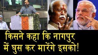 बहुजन युवा के बयान से मचा बवाल/The statement of Bahujan Yuva