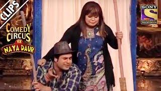 Bharti's Take On Archana's Acting | Comedy Circus Ka Naya Daur