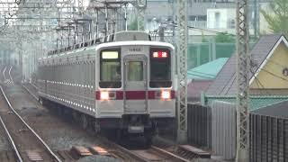 【定期回送】東武10050系11668F+11251F送り込み回送通過