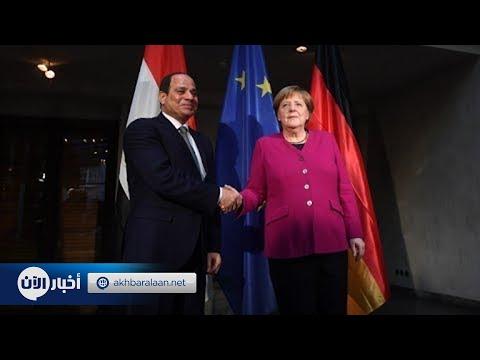 السيسي يلقي كلمة في مؤتمر ميونخ  - نشر قبل 5 ساعة