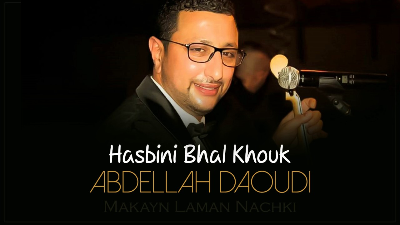 daoudi 2011 hasbini b7al khok mp3