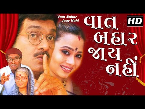 Vaat Bahar Jaay Nahi HD with ENG SUBTITLES |Siddharth Rander