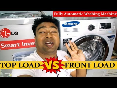 LG Vs Samsung   Top Loader Vs Front Loader   Fully Automatic Washing Machine   Features Diffrence