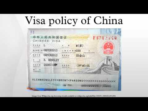 Visa policy of China