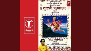 Tulsi Ramayan (Part - 6)